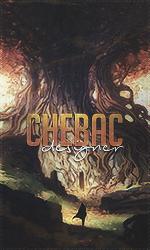 chebacc